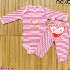 ست بادی آستین بلند و شلوار مارک نکست نخ پنبه ای راه راه صورتی قلب 0 تا 3 ماه Next baby clothes set
