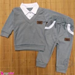 ست بلوز و شلوار نوزاد و کودک نخی یقه دار طوسی Baby clothes set