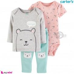 لباس کارترز اورجینال شلوار و بلوز و بادی کوتاه صورتی طوسی خرسی  Carter's kids clothes set